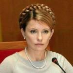 Юлия Тимошенко: нужно действовать жестко и быстро