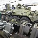 Киевский бронетанковый завод лишили госзаказа