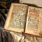 В столичном Музее книги будут собраны издания разных эпох