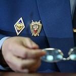 Фигурантам дела об убийстве Немцова изменили обвинение