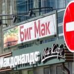 Пушков предложил «Кока-коле» избавить Россию от своих продуктов