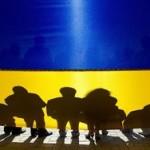 Moody's понизило рейтинг Украины до близкого к дефолту
