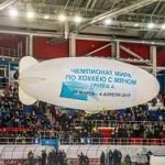 Украина отказалась участвовать в ЧМ по бенди в России