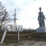 В Сумах хотят избавиться от памятника русско-украинской дружбе