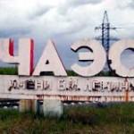 """Власти Украины хотят """"вернуть к жизни"""" зону отчуждения ЧАЭС"""