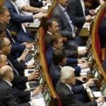 Франция изучает решения Рады по Донбассу
