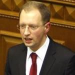 """Яценюк выразил сомнение в успешной реализации """"Минск-2"""""""