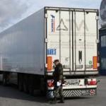 Российская внешняя торговля на грани коллапса