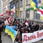 В Беларуси отмечают День Воли