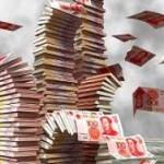 """Китай может спровоцировать """"драконовский"""" кризис"""