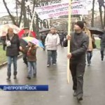 В Украине протестовали против повышения тарифов