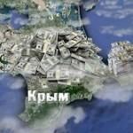 На дополнительное финансирование Крыма выделят 1,8 млрд рублей