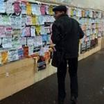В России появятся дипломированные коллекторы