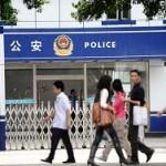 Китайские чиновники стали часто убивать любовниц