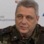 ВСУ обстреляли штабы народной милиции ЛНР