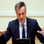 Наливайченко: все теракты в Украине курируются Россией