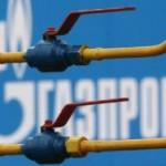 """""""Газпром"""" прекратил судебное разбирательство с Вильнюсом"""