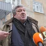 """Кремль прокомментировал увольнение Мездрича из-за """"Тангейзера"""""""