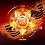 Ради свободы мира от фашизма