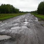 В Украине появятся платные дороги