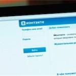 Прокуратура: закрыть группу в сети за оскорбления православных