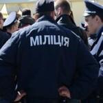 В Киеве вводят особые контртеррористические меры