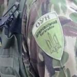 ВСУ пытается разоружить батальон ОУН