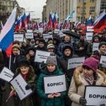 Рок Немцова