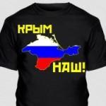Крым – наш. Вы по-прежнему рады?