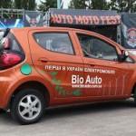 В Украине начнут производить электромобили