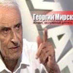 Георгий Мирский: кто наша слава боевая?