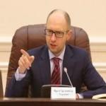 Яценюк поручил срочно повысить зарплату 63 следователям