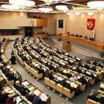 Госдума окончательно приняла первый в XXI веке секвестр бюджета