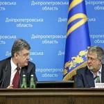 Как украинские олигархи делят деньги МВФ