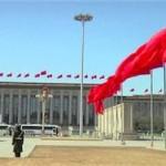 Китай построит остров в спорном районе Южно-Китайского моря