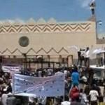 ВОЗ: число жертв бомбардировок Йемена приближается к 600