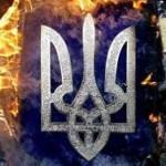 Запад одним махом лишил Украину 300 лет цивилизации