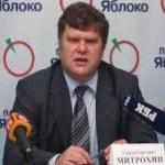 Сергей Митрохин: как единороссы Родину продают