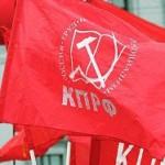 КПРФ хочет приехать на антифашистский марш в Киеве