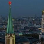 В Кремле открывается выставка Рыцарские ордена Европы