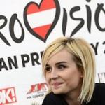 """Полину Гагарину защитят от реакции зрителей """"Евровидения"""""""