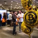 Нацбанк Украины готов легализовать биткоин