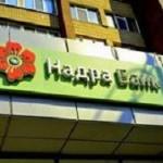 НБУ отозвал лицензию у банка Фирташа