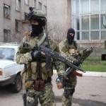 В Донецкой области сепаратисты похитили сотрудников ГАИ