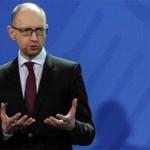 Яценюк назвал ответственных за долг Украины перед Россией