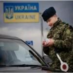 На Украине задержаны 12 нелегалов с Ближнего Востока
