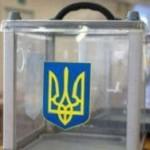 Харьков: один избирательный участок не открылся вовремя