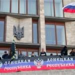 ДНР переписывает историю