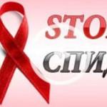 Мы знаем город, откуда ВИЧ распространился по всему мир